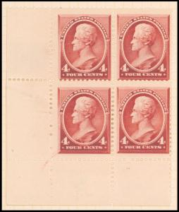4c carmine Jackson block of four