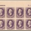 90c purple Perry plate plate block of twelve
