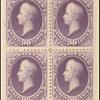 90c purple Perry block of four