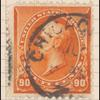 90c orange Perry single