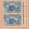 1c deep blue Columbus in Sight of Land imperforate pair