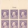 50c violet Franklin block of six