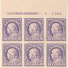 50c violet Franklin block of six