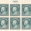 11c dark green Franklin block of six