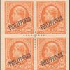 50c orange Jefferson block of four