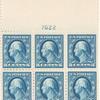 5c blue Washington block of six