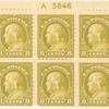 8c olive green Franklin block of six