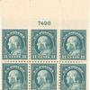 11c dark green Franklin block of six