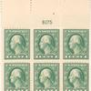 1c green Washington block of six