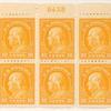 10c orange yellow Franklin block of six