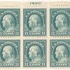 11c light green Franklin block of six