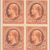 50c orange Jefferson proof block of four