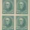 10c dark green Webster proof block of four