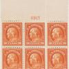 30c orange red Franklin block of six