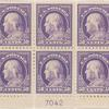 50c red violet Franklin block of six