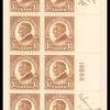 1 1/2c yellow brown Warren G. Harding block of twenty