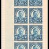 5c blue Theodore Roosevelt block of twenty