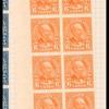 6c red orange James Garfield block of twenty