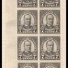 7c black William McKinley block of twenty