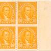 10c orange James Monroe block of four