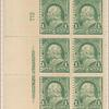 1c deep green Franklin block of six