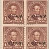 4c lilac brown Lincoln block of four
