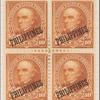10 orange brown Webster block of four