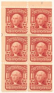 2c lake Washington booklet pane of six