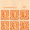 50c orange Jefferson block of six