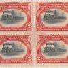 2c Empire State Express block of four