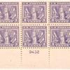 3c violet Victory of the Allies in World War I block of six