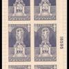 5c gray lilac Ericsson Memorial Issue block of ten