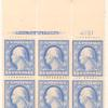 15c pale ultramarine Washington block of six