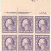 50c violet Washington block of six