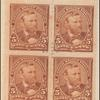 5c chocolate Grant block of four