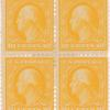 10c yellow Washington block of four