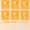 10c yellow Washington block of six