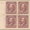 6c dull brown Garfield block of four
