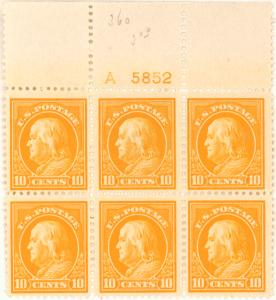 10c orange yellow Franklin block of six