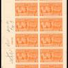 15c deep orange Motorcycle Delivery block of twenty