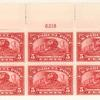 5c carmine rose Mail Train block of six