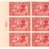 15c carmine rose Automobile Service block of six