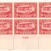 20c carmine rose Airplane Carrying Mail block of six