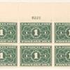 1c dark green Parcel Post Postage Due block of six