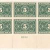 5c dark green Parcel Post Postage Due block of six