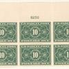10c dark green Parcel Post Postage Due block of six