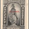 10c black Statue of Freedom Specimen single