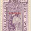 $60 purple Indian Maiden Specimen single