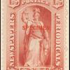 12c red Justice Specimen single
