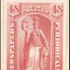 48c pale rose Justice single